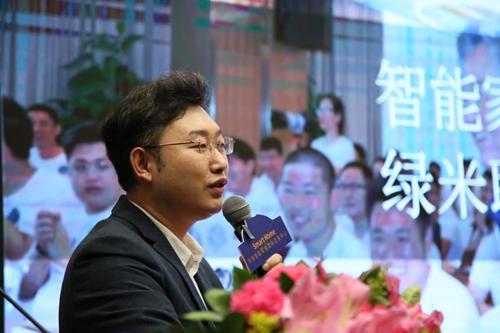 shang2018122106