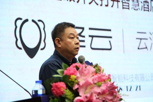shang2018122109