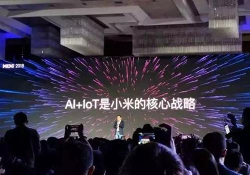 xiaomi2018122801
