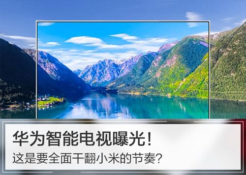yijia2018121703