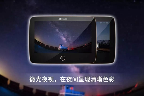 yikang2018122906