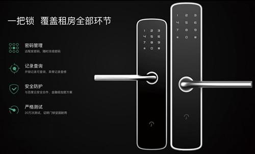 yun2018121803