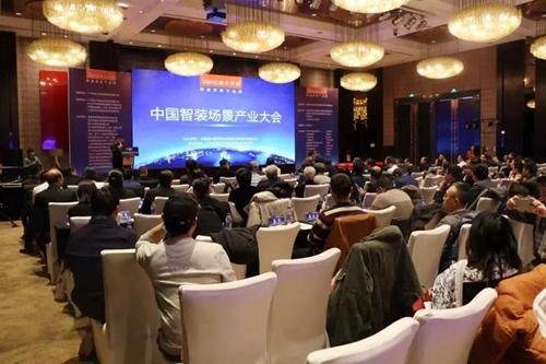 zhizhuang2018121701