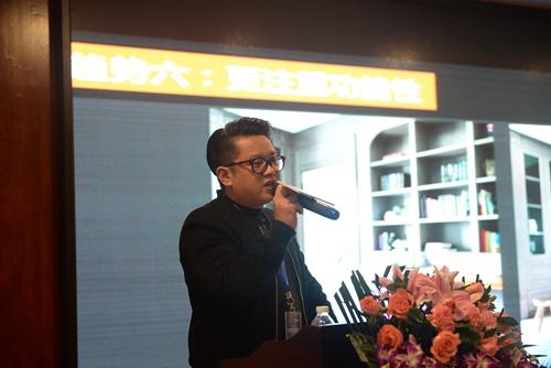 zhuangshi2018121402