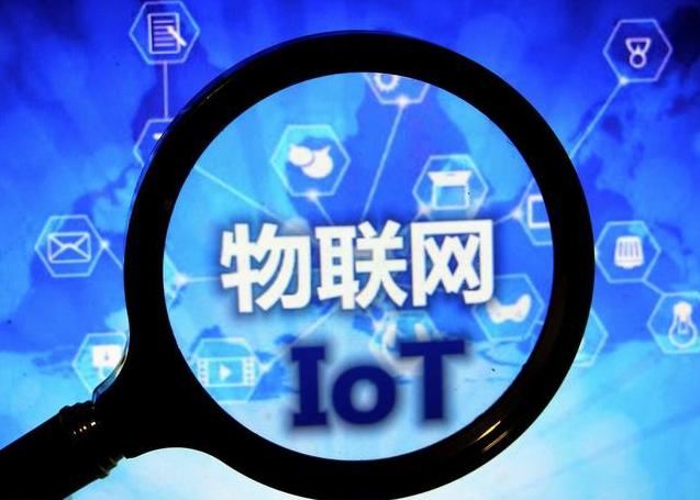 Iot2019010408