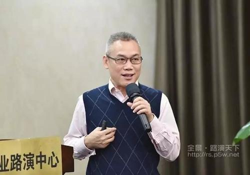 广州视声智能股份有限公司董事长朱湘军进行路演推荐
