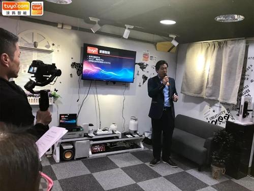 UKGPro CEO Dr. Alan Chan