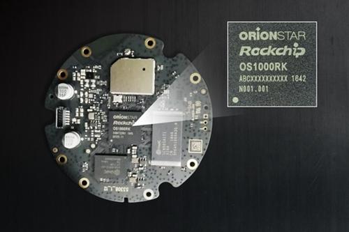 猎户星空发布AI语音芯片OS1000RK