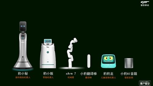 猎豹机器人家族