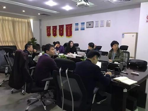 丰唐物联与韩国LG U+ 会议现场