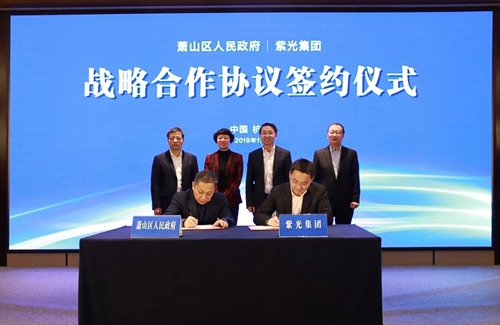 萧山区副区长魏大庆(前排左)、紫光集团高级副总裁兼新华三集团联席总裁易绍山(前排右),代表双方签署协议