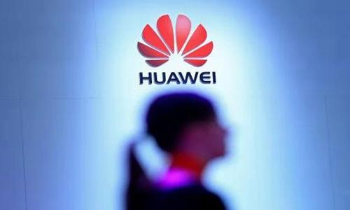 huawei2019011701