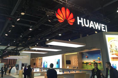 huawei2019012901