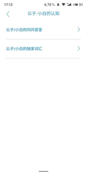 xiaobai20190121 (20)