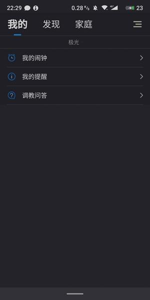 xiaobai20190121 (21)