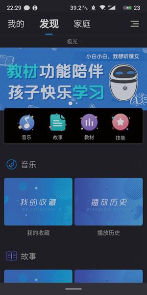 xiaobai20190121 (22)