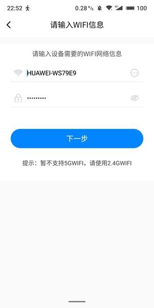 xiaobai20190121 (3)