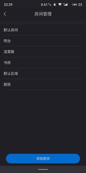 xiaobai20190121 (7)