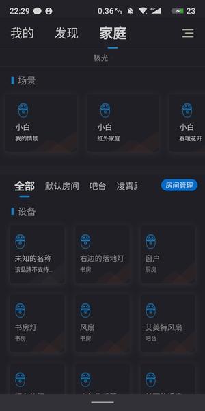 xiaobai20190121 (8)