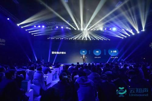 yun2018010301