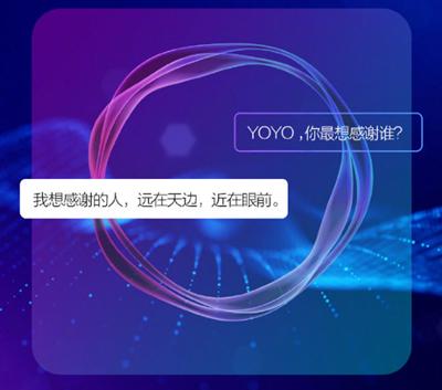 yuyin2019010304