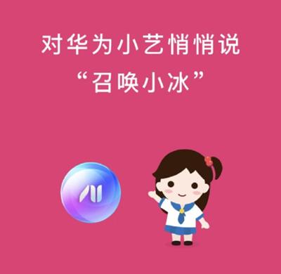 yuyin2019010307