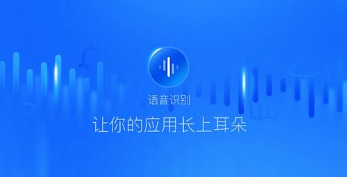 yuyin2019010401