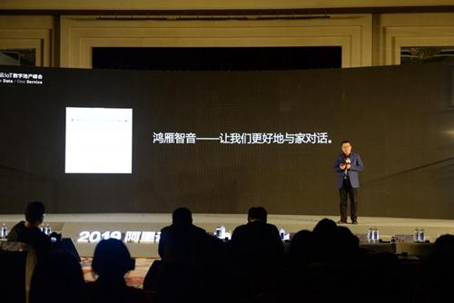 zhiyin2019011501