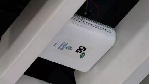 5G2019021901