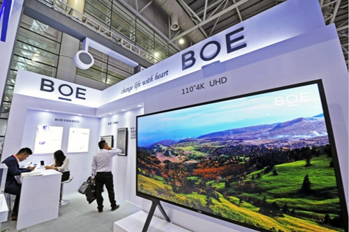 BOE2019021402