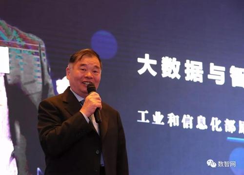 工业和信息化部原副部长 杨学山