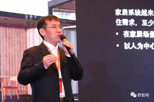 科大讯飞联合创始人、科大讯飞研究院执行院长 王智国
