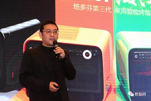 洛可可创新设计集团董事长 贾伟