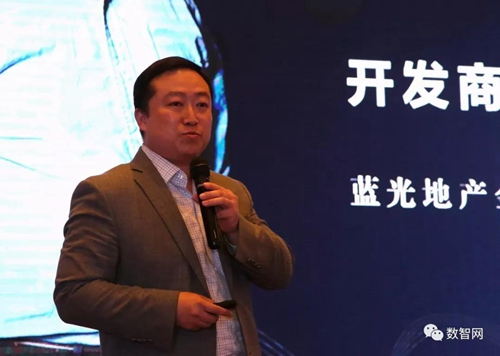 蓝光地产金融集团互联网创新总经理 從申