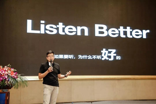 Sonos大中华区战略合作副总裁 张维明