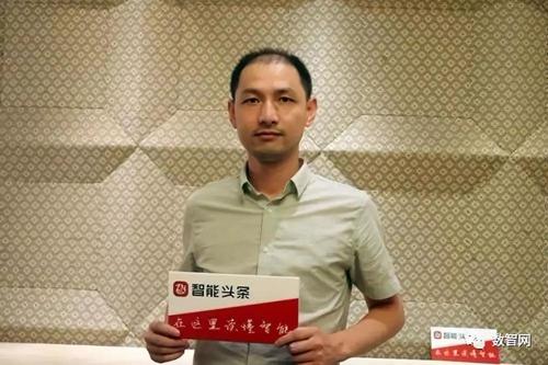 鸿雁市场策划经理 罗小明
