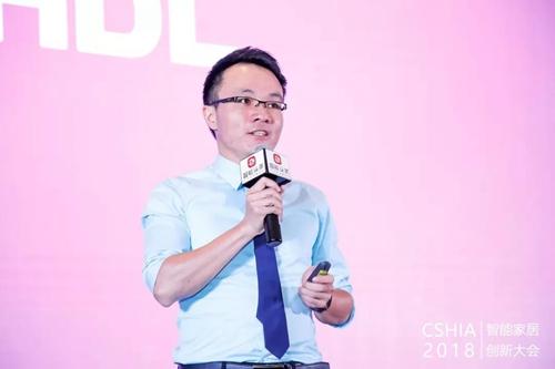 HDL河东市场总监 杨雄伟