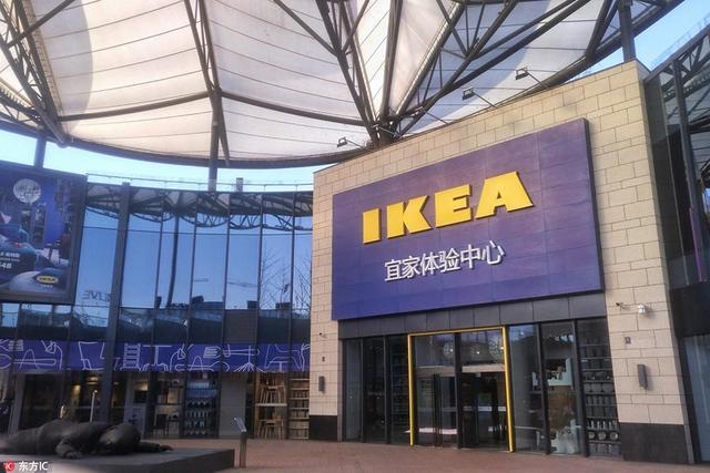 IKEA0201-1