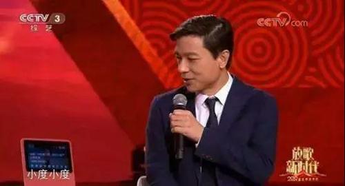 chunwan201902085