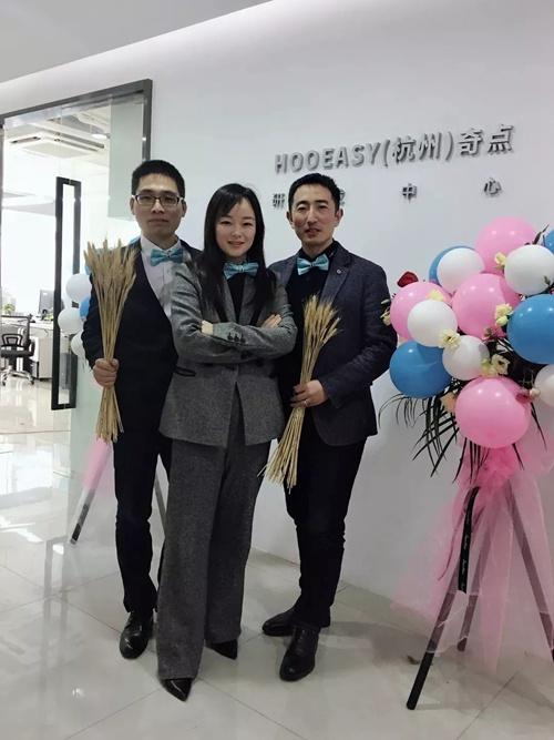 好易点总经理金星荣(左一)、邦先生COO黄怡婷(中)、博乐董事长周立钢(右一)