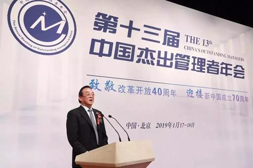 第十二届全国政协经济委员会副主任石军作报告
