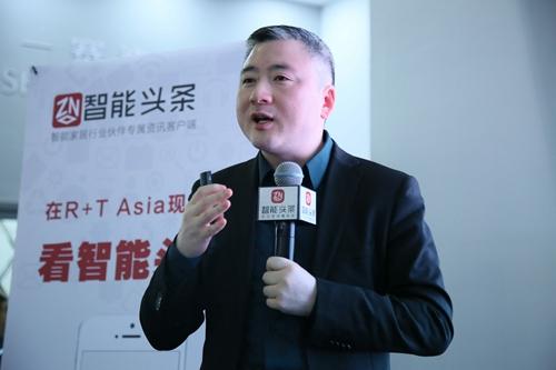 ?#25103;?#33635;事达电子电器集团智能家居总经理杨其武先生