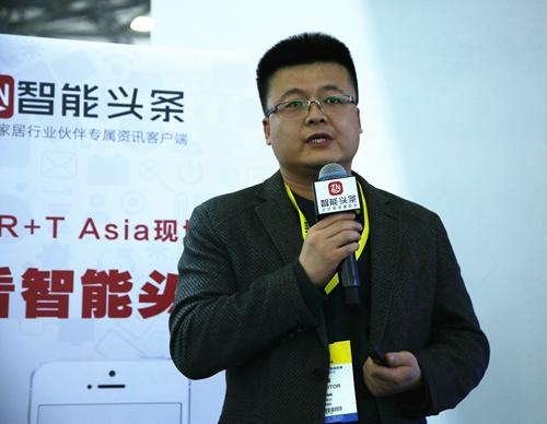 丰唐物联技术(深圳)有限公司副总经理李海东先生