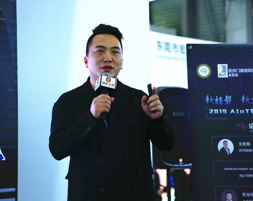 杭州控客信息技术有限公司CEO林立先生