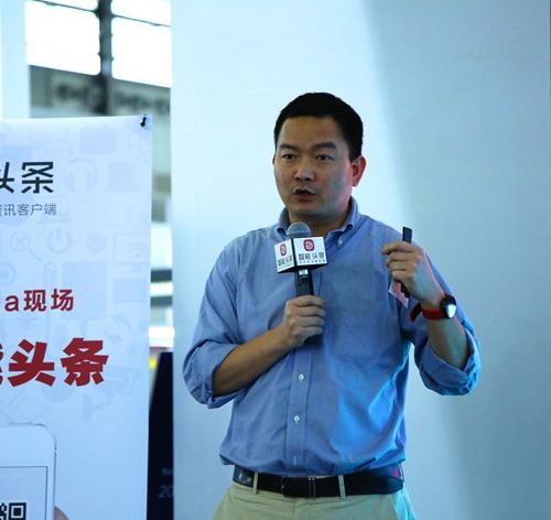 杭州雅观科技有限公司CMO林伟先生
