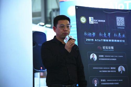 上海创米科技有限公司CEO李建新先生