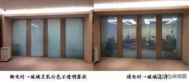 glass2019012404