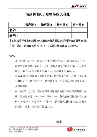 jianqiao2019022804