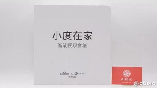 quanzhi2019022003