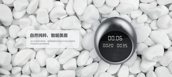 yingshi2019022703